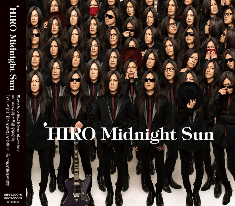 HIRO/Midnight Sun